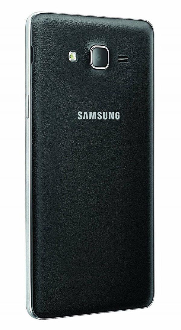 Samsung On 5 Pro Black Images